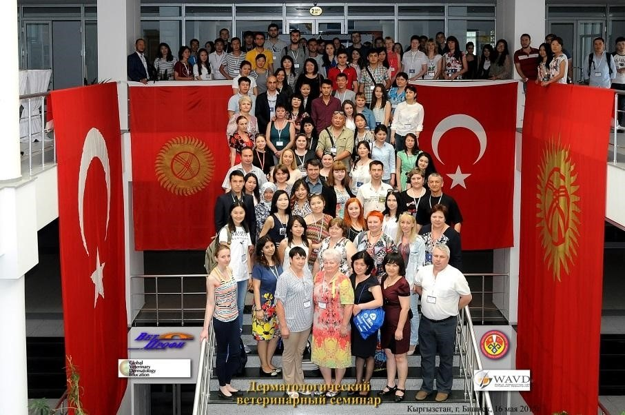 The Global Veterinary Dermatology Education Group reaches out to Veterinarians in Bishkek, Kyrgyzstan